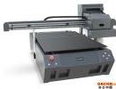 博易创6A万能打印机 手机壳 水晶 玻璃 马克