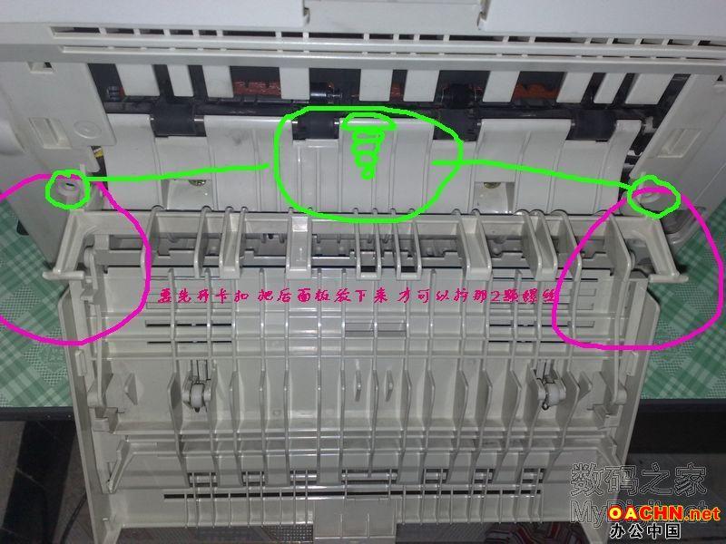图解HP2200D激光打印机拆机 更换激光器