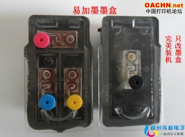 佳能840墨盒加墨水-中国打印机论坛